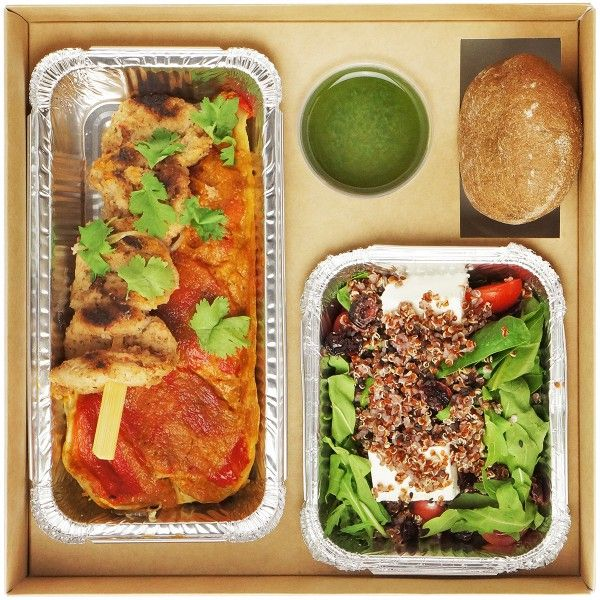 Vegetarian Lunch box №2